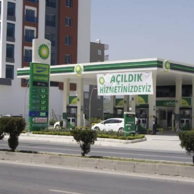 ATAKO - KÜRK AKARYAKIT TİCARET ve SANAYİ LTD. ŞTİ.