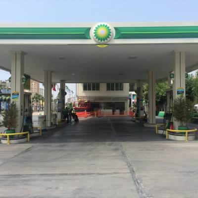 BP Özmen Global Petrol Göçmen