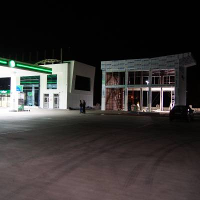 BP ŞEKER / KAYSERİ - MERKEZ