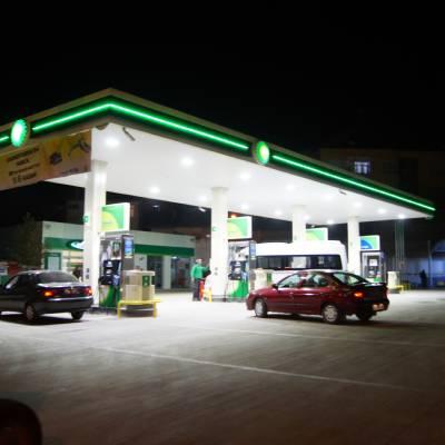 BP SOYUYÜCE / ELAZIĞ